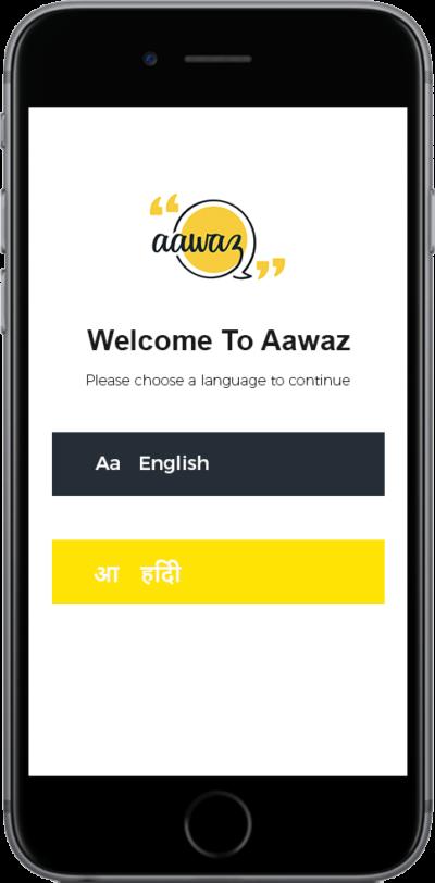 Aawaz Mobile